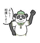 ありっちゃありなパンダのおっちゃん(個別スタンプ:21)