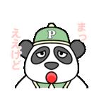 ありっちゃありなパンダのおっちゃん(個別スタンプ:22)