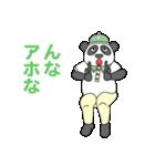 ありっちゃありなパンダのおっちゃん(個別スタンプ:23)