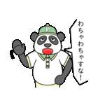 ありっちゃありなパンダのおっちゃん(個別スタンプ:24)