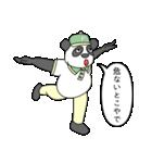 ありっちゃありなパンダのおっちゃん(個別スタンプ:26)
