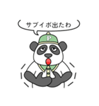 ありっちゃありなパンダのおっちゃん(個別スタンプ:27)