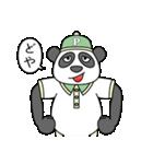 ありっちゃありなパンダのおっちゃん(個別スタンプ:28)