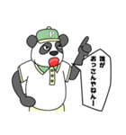 ありっちゃありなパンダのおっちゃん(個別スタンプ:29)