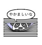 ありっちゃありなパンダのおっちゃん(個別スタンプ:32)