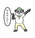 ありっちゃありなパンダのおっちゃん(個別スタンプ:34)