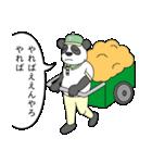 ありっちゃありなパンダのおっちゃん(個別スタンプ:35)