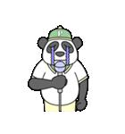 ありっちゃありなパンダのおっちゃん(個別スタンプ:39)