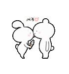ゆる×ラブ♡うさっくま+4=夏(個別スタンプ:02)