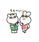 ゆる×ラブ♡うさっくま+4=夏(個別スタンプ:03)