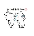 ゆる×ラブ♡うさっくま+4=夏(個別スタンプ:04)
