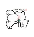 ゆる×ラブ♡うさっくま+4=夏(個別スタンプ:06)