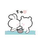 ゆる×ラブ♡うさっくま+4=夏(個別スタンプ:09)