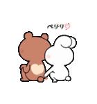 ゆる×ラブ♡うさっくま+4=夏(個別スタンプ:18)