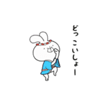 ゆる×ラブ♡うさっくま+4=夏(個別スタンプ:21)