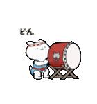 ゆる×ラブ♡うさっくま+4=夏(個別スタンプ:22)