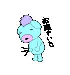モヒカン星人ムーちゃん☆