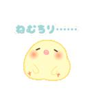 うごくぴよちりちゃん+(個別スタンプ:06)