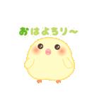 うごくぴよちりちゃん+(個別スタンプ:07)