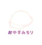 うごくぴよちりちゃん+(個別スタンプ:08)
