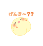 うごくぴよちりちゃん+(個別スタンプ:11)