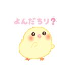 うごくぴよちりちゃん+(個別スタンプ:16)