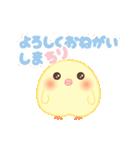 うごくぴよちりちゃん+(個別スタンプ:17)