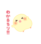 うごくぴよちりちゃん+(個別スタンプ:18)