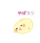 うごくぴよちりちゃん+(個別スタンプ:20)