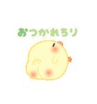 うごくぴよちりちゃん+(個別スタンプ:23)