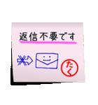 たく専用・付箋でペタッと敬語スタンプ(個別スタンプ:02)