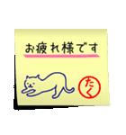 たく専用・付箋でペタッと敬語スタンプ(個別スタンプ:05)