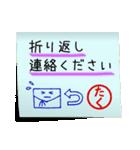 たく専用・付箋でペタッと敬語スタンプ(個別スタンプ:08)