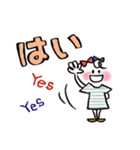 シンプル&カラフル【災害・緊急用】(個別スタンプ:01)