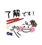 シンプル&カラフル【災害・緊急用】(個別スタンプ:03)