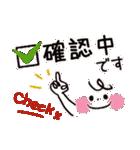 シンプル&カラフル【災害・緊急用】(個別スタンプ:05)