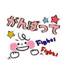 シンプル&カラフル【災害・緊急用】(個別スタンプ:08)