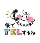シンプル&カラフル【災害・緊急用】(個別スタンプ:09)