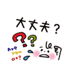シンプル&カラフル【災害・緊急用】(個別スタンプ:10)