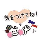 シンプル&カラフル【災害・緊急用】(個別スタンプ:11)