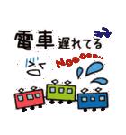 シンプル&カラフル【災害・緊急用】(個別スタンプ:13)