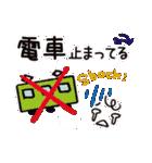 シンプル&カラフル【災害・緊急用】(個別スタンプ:14)