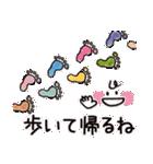 シンプル&カラフル【災害・緊急用】(個別スタンプ:17)