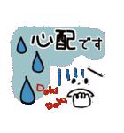 シンプル&カラフル【災害・緊急用】(個別スタンプ:18)