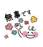 シンプル&カラフル【災害・緊急用】(個別スタンプ:19)