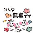 シンプル&カラフル【災害・緊急用】(個別スタンプ:20)