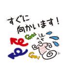 シンプル&カラフル【災害・緊急用】(個別スタンプ:21)