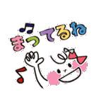 シンプル&カラフル【災害・緊急用】(個別スタンプ:22)