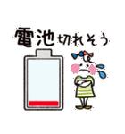 シンプル&カラフル【災害・緊急用】(個別スタンプ:24)