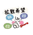 シンプル&カラフル【災害・緊急用】(個別スタンプ:25)